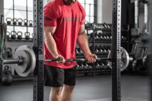How Much Does a Rackable Curl Bar Weigh